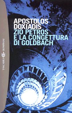 Zio Petros e la congettura di Goldback, copertina del libro.